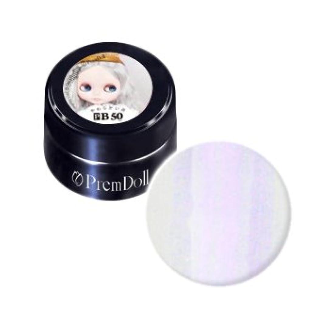 熱意スノーケルなぜなら【PREGEL】プリムドール やわらかい月 / DOLL-B50 【UV&LED】 [Blytheコラボシリーズ第5弾全12色]プリジェル ジェルネイル用品 カラージェル