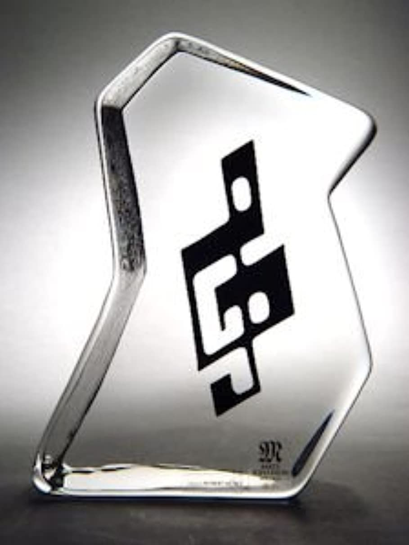 Mats Jonasson Crystal G-Clef (Black)