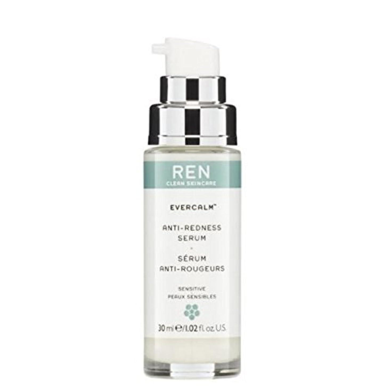 テーブル腐った倫理REN Evercalm Anti-Redness Serum (Pack of 6) - 抗血清赤み x6 [並行輸入品]