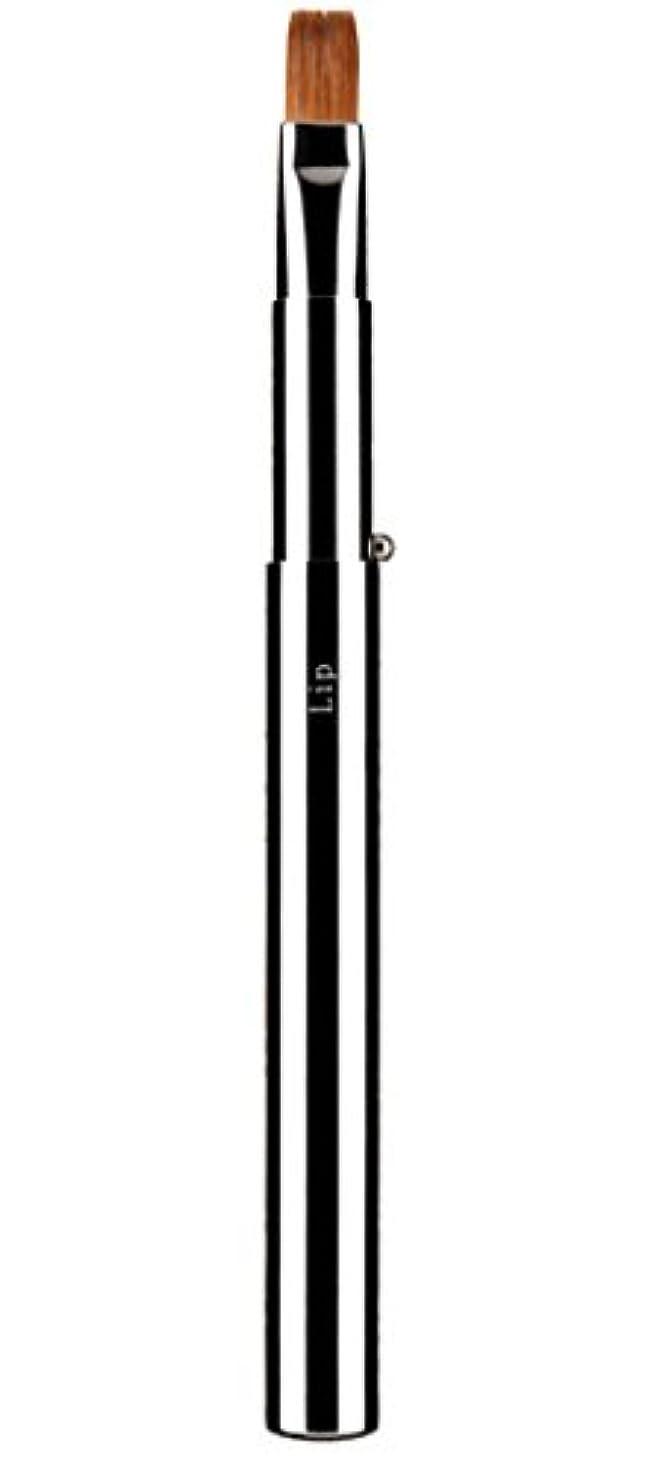 兄弟愛宿泊施設母広島熊野筆 携帯リップブラシ 毛質 コリンスキー