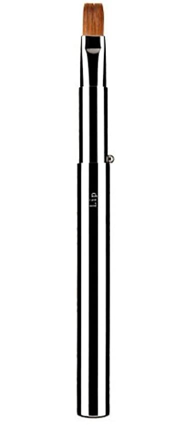 データ告発者群集広島熊野筆 携帯リップブラシ 毛質 コリンスキー