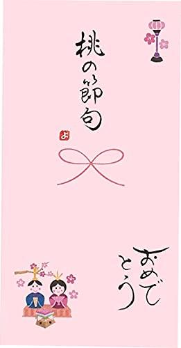 伊予結納センター 日本製 祝儀袋 手書き金封 心温 シーズン イベント ひな祭り