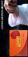 喜助の味の牛たん 味噌味 180g