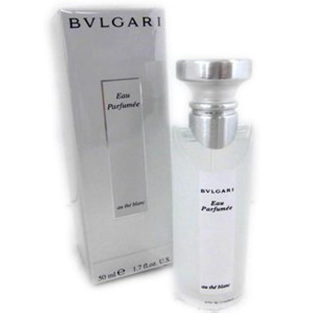 柔らかい酸化物航海ブルガリ BVLGARI 香水 オパフメ オーテブラン オーデコロン スプレー EDC SP 50ml オーデブラン [レディース]