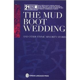 The Mud Boot Wedding
