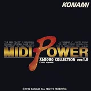 Midi Power X68000 Collection ver.1.0 Soundtrack Compilation CD