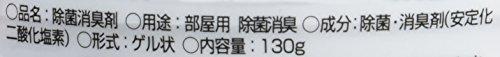 カーメイト『ドクターデオ置きタイプ部屋ペット用無香(DSP2)』