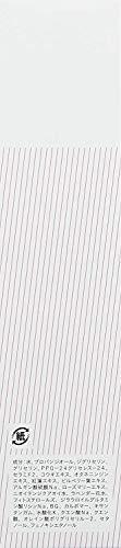 DECENCIA(ディセンシア)アヤナスローションコンセントレート125ml化粧水本体