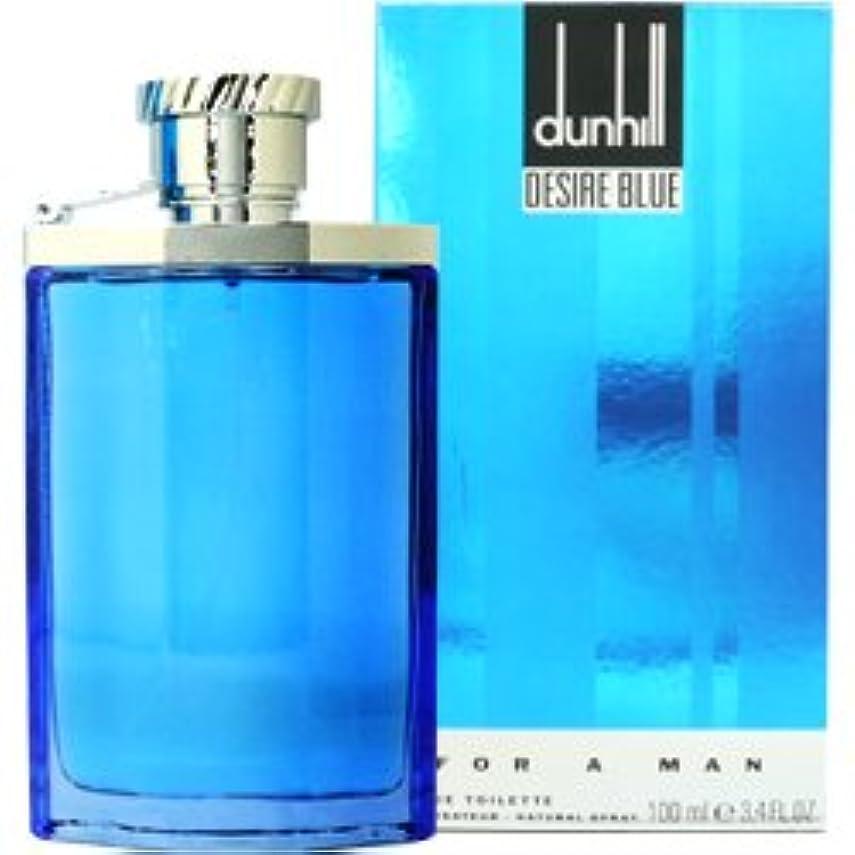 もし突き出すストレスの多いダンヒル DUNHILL デザイア ブルー EDT SP 100ml