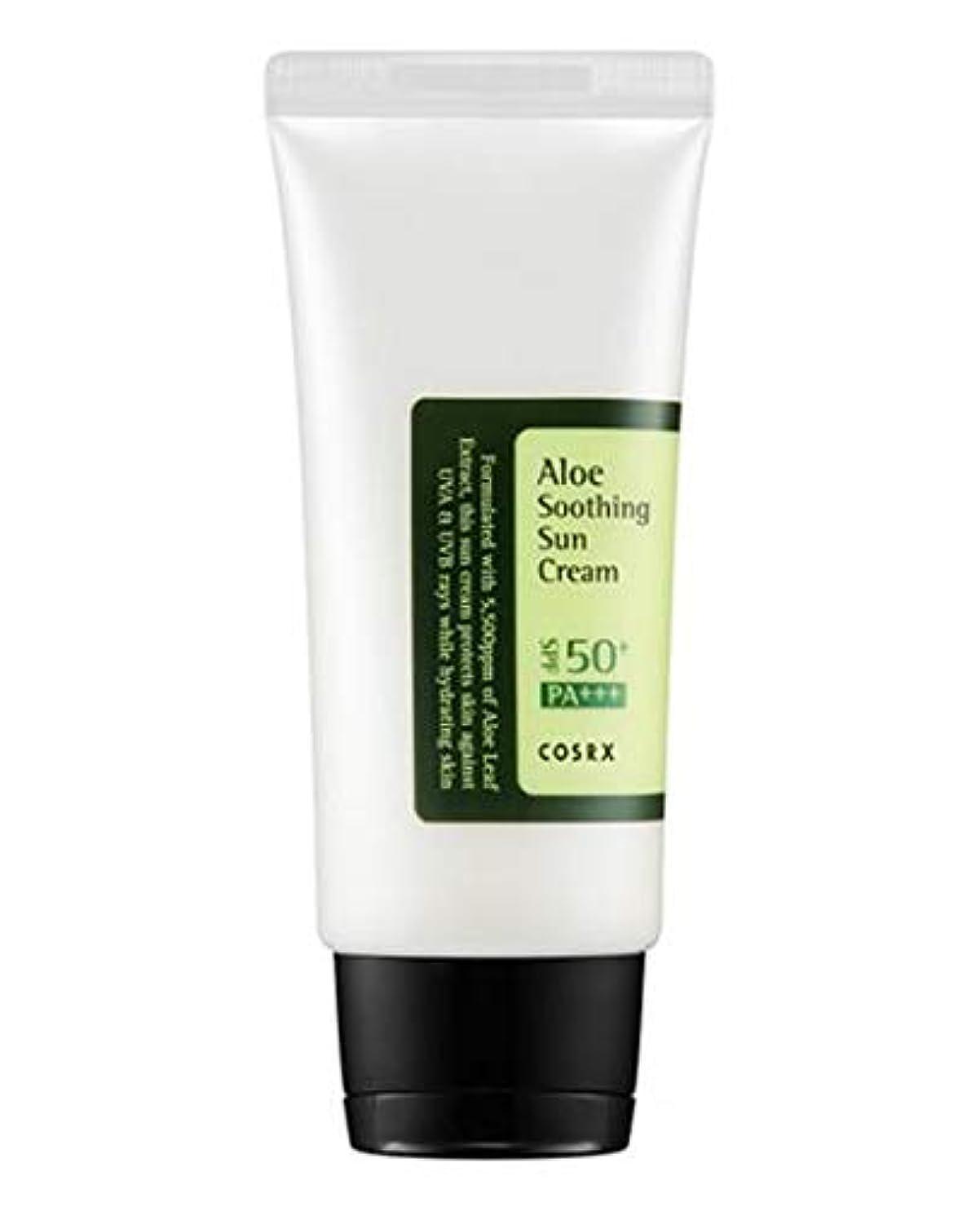 アラビア語雪途方もないCOSRX Aloe Soothing Sun Cream (並行輸入品)