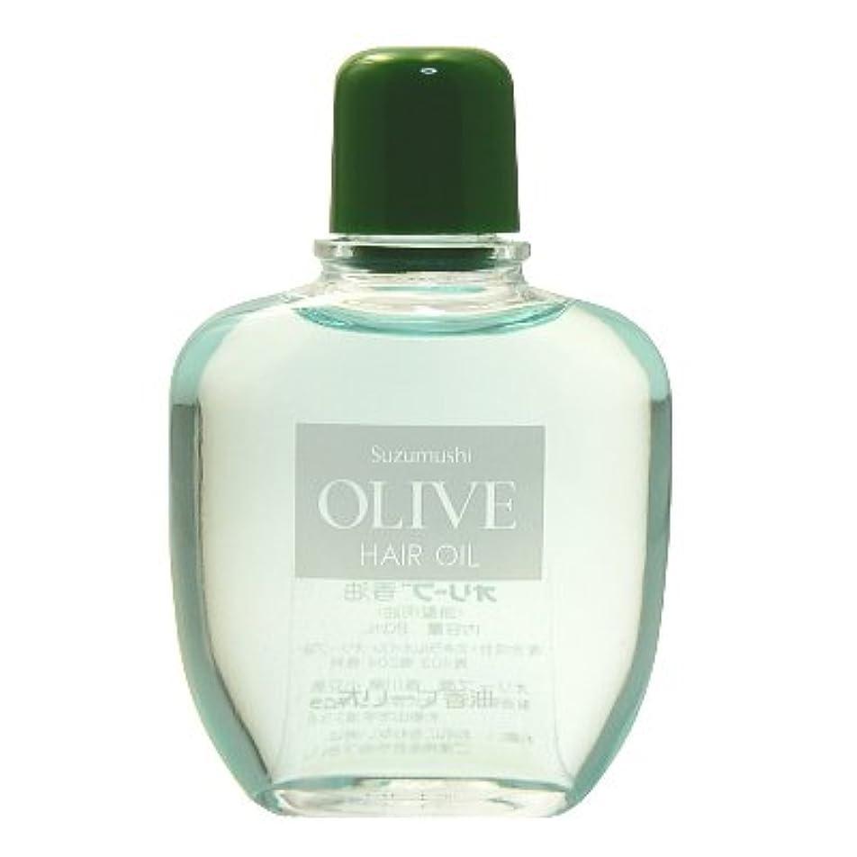 本気くびれた装備する鈴虫化粧品 オリーブ香油(頭髪用油)80ml