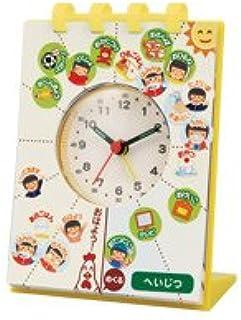 時計 せいかつしゅうかん アラーム時計 生活習慣 知育玩具