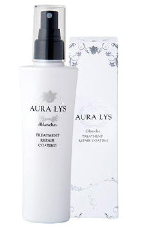 潤滑するシンプルなアジア人【6本セット】 AURA LYS -Blanche- オーラリス ブランシュ 150ml