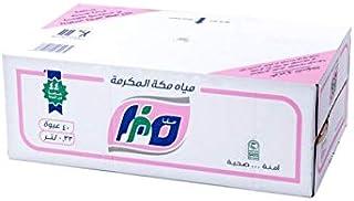 AlSafa Makkah Water Plastic Bottle, 40 X 330 ml - Pack of 1