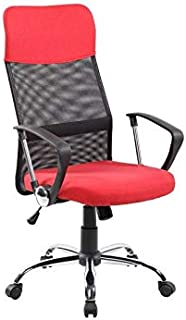 Amazon.es: sillon director