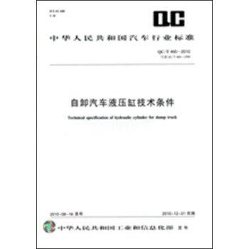 Price comparison product image QC / T460-2010