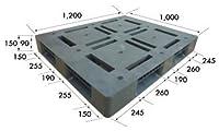 プラスチックパレット Eh-1210-4 (1200x1000x150 サイズ)【新品】環境にやさしいリサイクル樹脂原料使用【片面四方差し】 重量 18.5㎏ 屋外保管・下敷き・土台