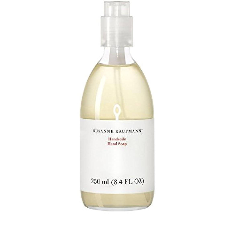 隠されたマッシュ入浴Susanne Kaufmann Hand Soap 250ml - スザンヌカウフマンハンドソープ250ミリリットル [並行輸入品]