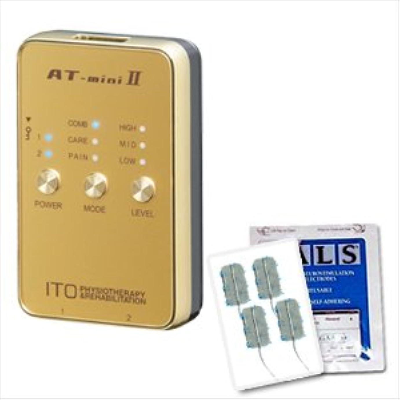 準備した抗議おっと低周波治療器 AT-mini II ゴールド +アクセルガードLサイズ(5x9cm:1袋4枚入)セット