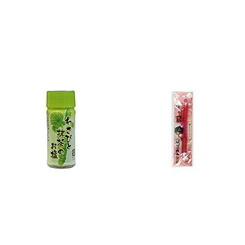 [2点セット] わさびと抹茶のお塩(30g)・さるぼぼ 癒しシャープペン 【ピンク】