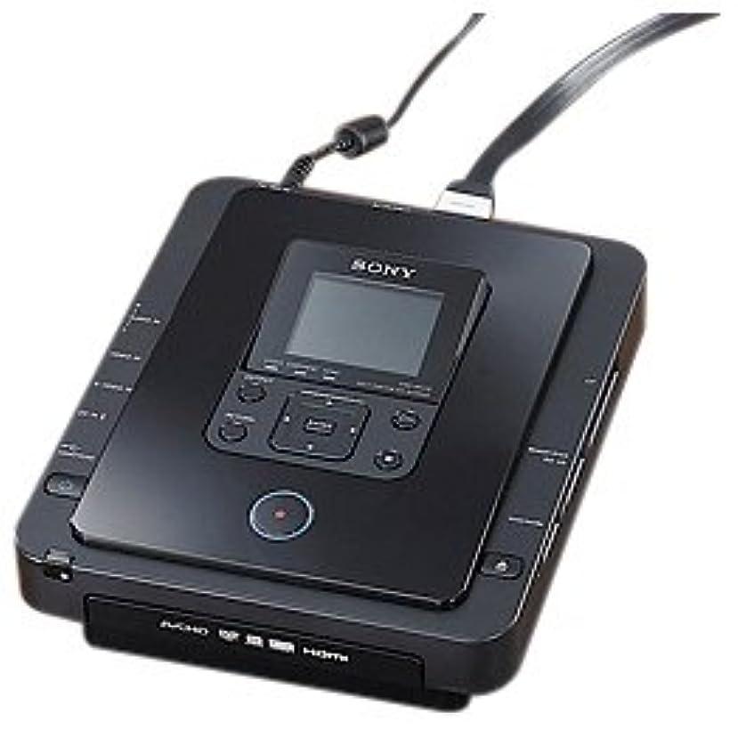 失う寄生虫嫉妬ソニー SONY DVDライター VRD-MC10