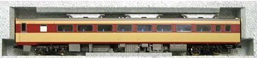 Kato 1-610 Ho Kishi 80 (japan import)
