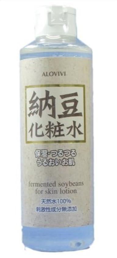 ピンク微生物恥ずかしさアロヴィヴィ 納豆化粧水 250mL x 3本セット