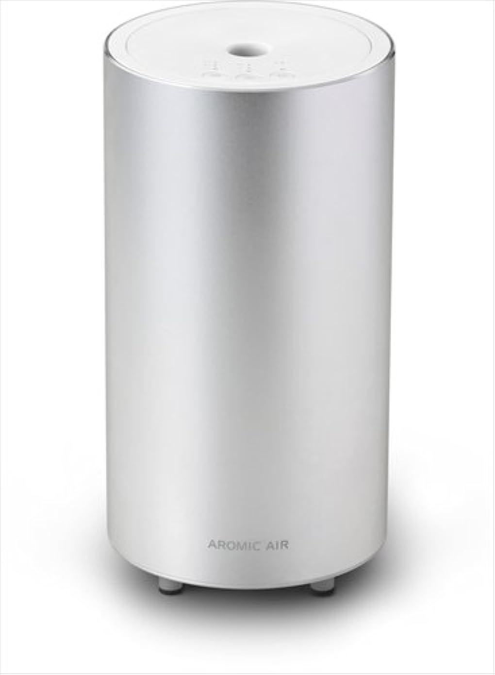 冷蔵庫石化するブリーフケースAROMASTAR(アロマスター)気化式アロマディフューザーアロミック?エアークール シルバー(100mlビン付き)