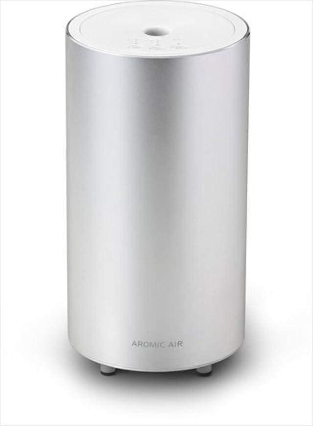 く手当窒素AROMASTAR(アロマスター)気化式アロマディフューザーアロミック?エアークール シルバー(100mlビン付き)