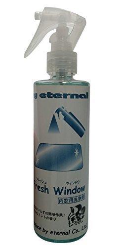 【myeternal】 マイエターナル フレッシュウインドウ 250cc / 一度ですっきりガラスクリーナー
