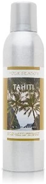 DormCo Tahiti 房间气味