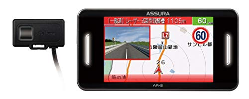 セルスター レーザー式オービス対応レーダー探知機 AR-2日本製 3年メーカー保証 セパレート GPSデータ更新無料 OBDII対応 フルマップ 災害通報表示 無線LAN搭載