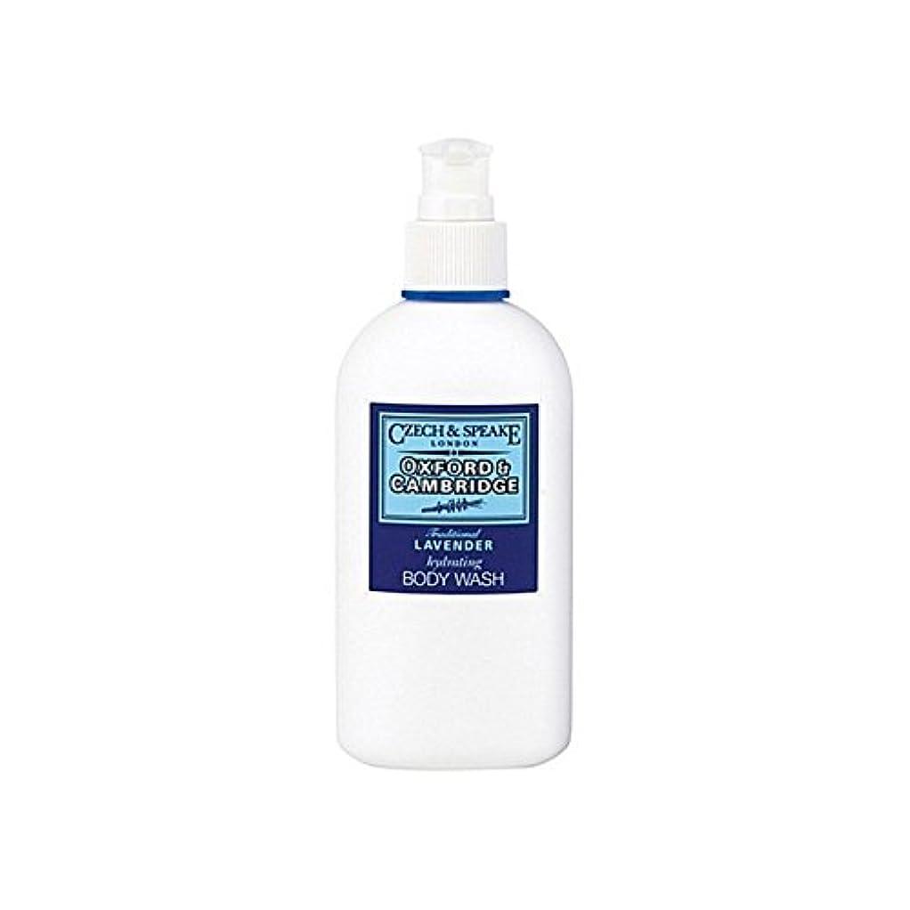 旋回焦げ煙突チェコ&スピークオックスフォード&ケンブリッジ水和ボディウォッシュ300ミリリットル x4 - Czech & Speake Oxford & Cambridge Hydrating Body Wash 300ml (Pack of 4) [並行輸入品]