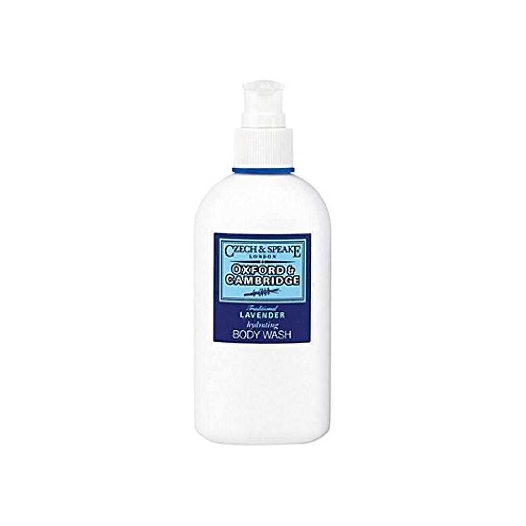 先住民提出するパシフィックチェコ&スピークオックスフォード&ケンブリッジ水和ボディウォッシュ300ミリリットル x4 - Czech & Speake Oxford & Cambridge Hydrating Body Wash 300ml (Pack of 4) [並行輸入品]