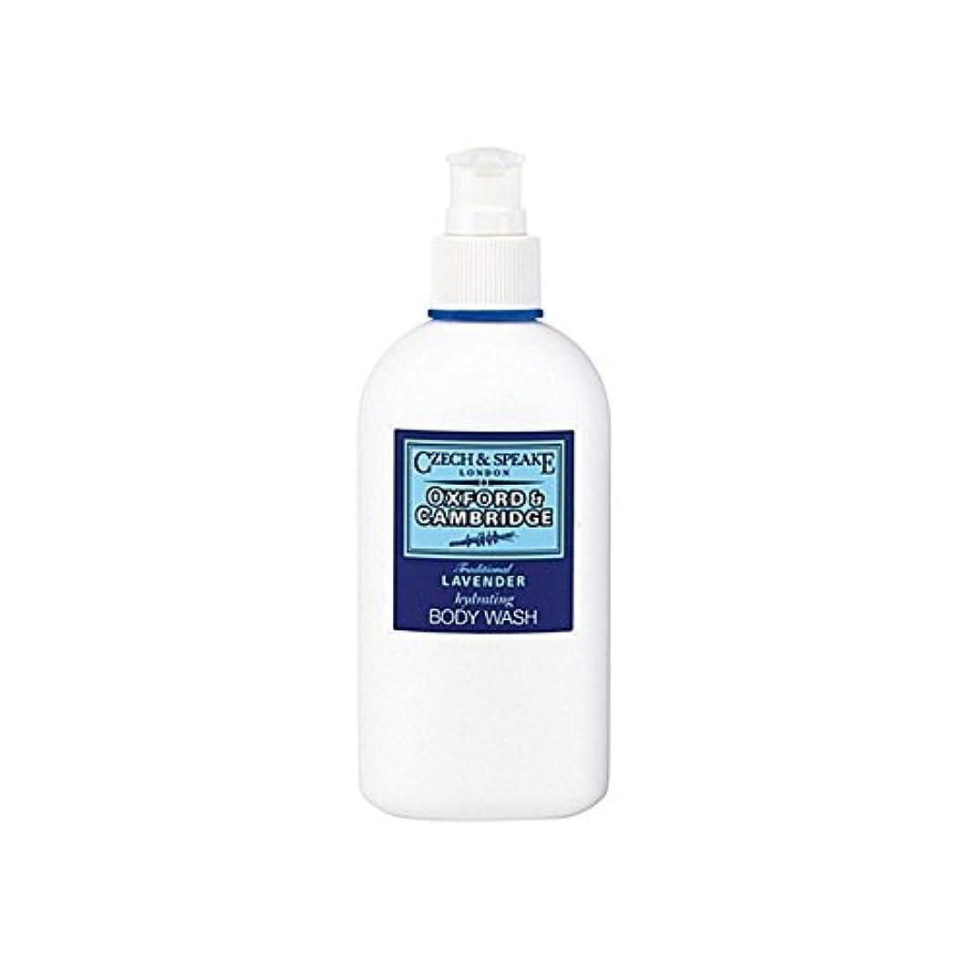 表現克服する未亡人チェコ&スピークオックスフォード&ケンブリッジ水和ボディウォッシュ300ミリリットル x2 - Czech & Speake Oxford & Cambridge Hydrating Body Wash 300ml (Pack of 2) [並行輸入品]