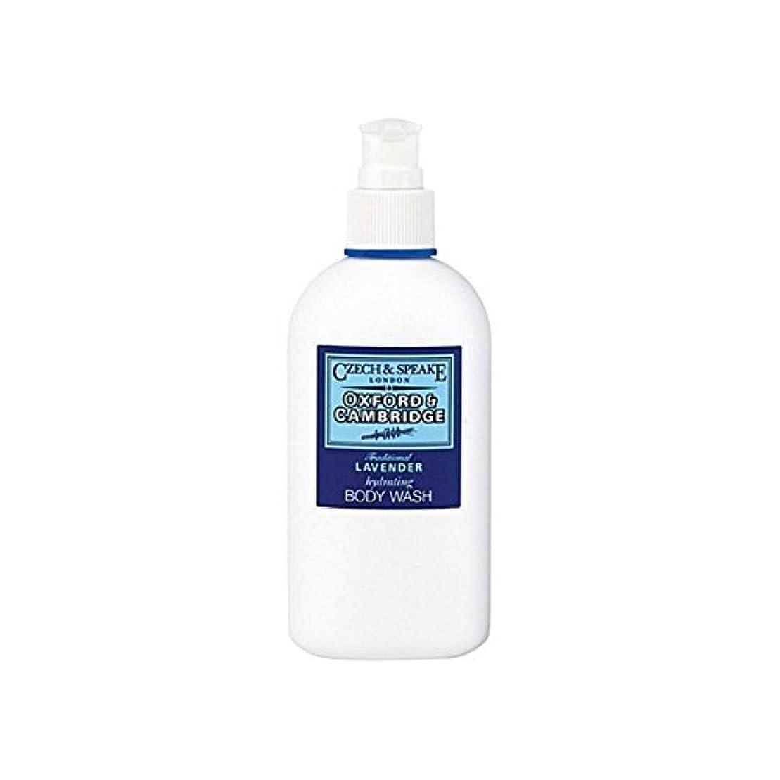 故障プールシソーラスCzech & Speake Oxford & Cambridge Hydrating Body Wash 300ml - チェコ&スピークオックスフォード&ケンブリッジ水和ボディウォッシュ300ミリリットル [並行輸入品]