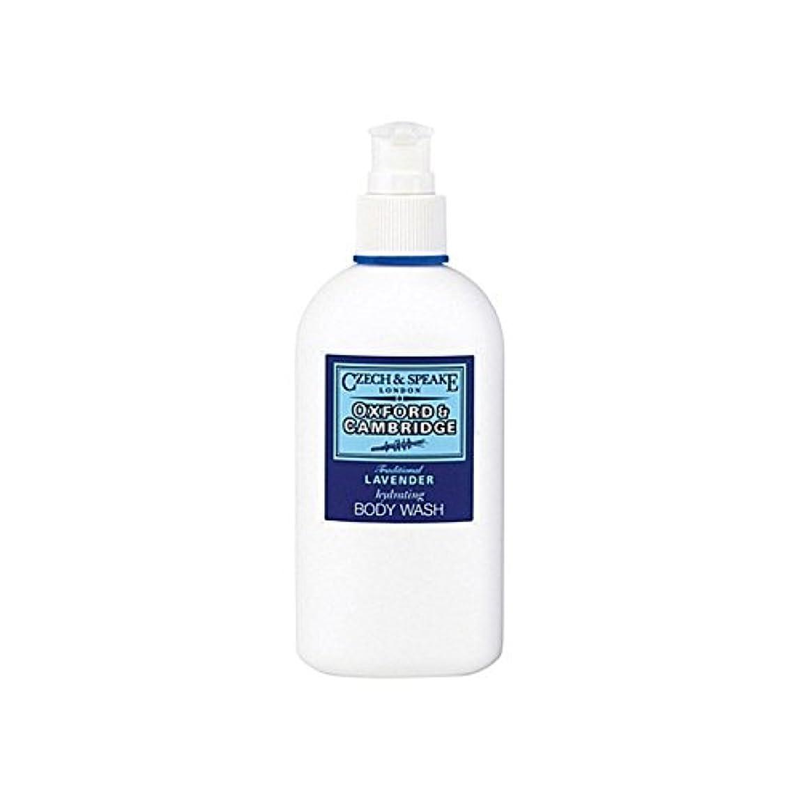 頭蓋骨配列血まみれのチェコ&スピークオックスフォード&ケンブリッジ水和ボディウォッシュ300ミリリットル x2 - Czech & Speake Oxford & Cambridge Hydrating Body Wash 300ml (Pack of 2) [並行輸入品]