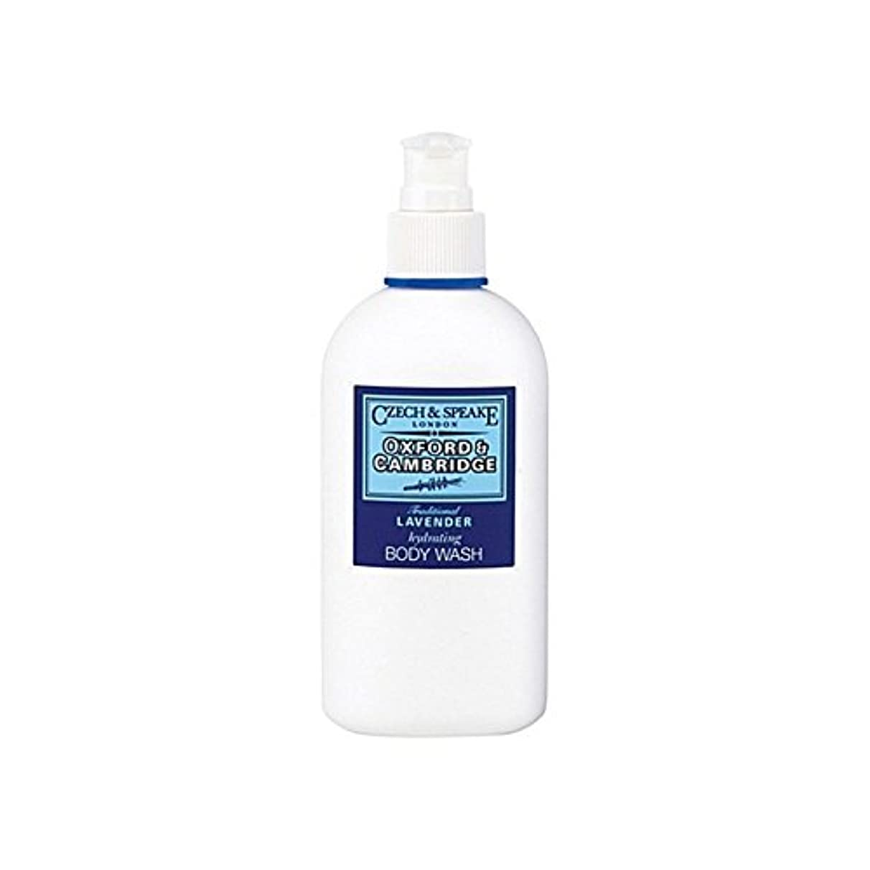 侵略保証憂鬱Czech & Speake Oxford & Cambridge Hydrating Body Wash 300ml (Pack of 6) - チェコ&スピークオックスフォード&ケンブリッジ水和ボディウォッシュ300ミリリットル x6 [並行輸入品]