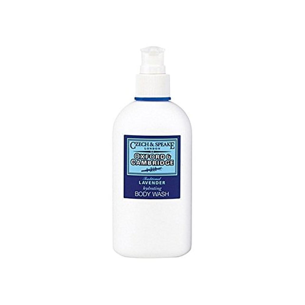 レンダー評価可能の慈悲でチェコ&スピークオックスフォード&ケンブリッジ水和ボディウォッシュ300ミリリットル x4 - Czech & Speake Oxford & Cambridge Hydrating Body Wash 300ml (Pack of 4) [並行輸入品]