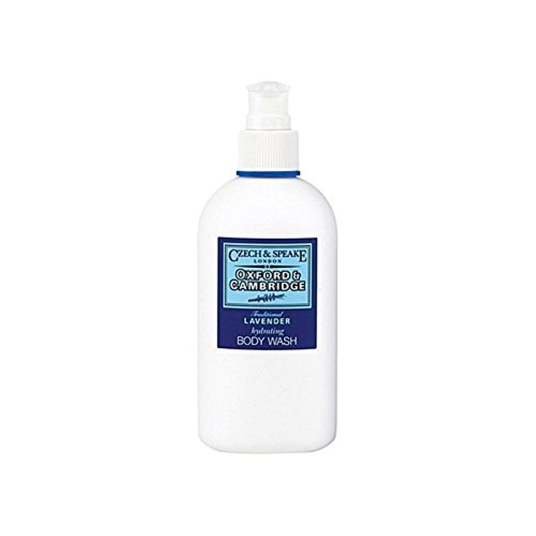 気になる粒集団Czech & Speake Oxford & Cambridge Hydrating Body Wash 300ml (Pack of 6) - チェコ&スピークオックスフォード&ケンブリッジ水和ボディウォッシュ300ミリリットル x6 [並行輸入品]