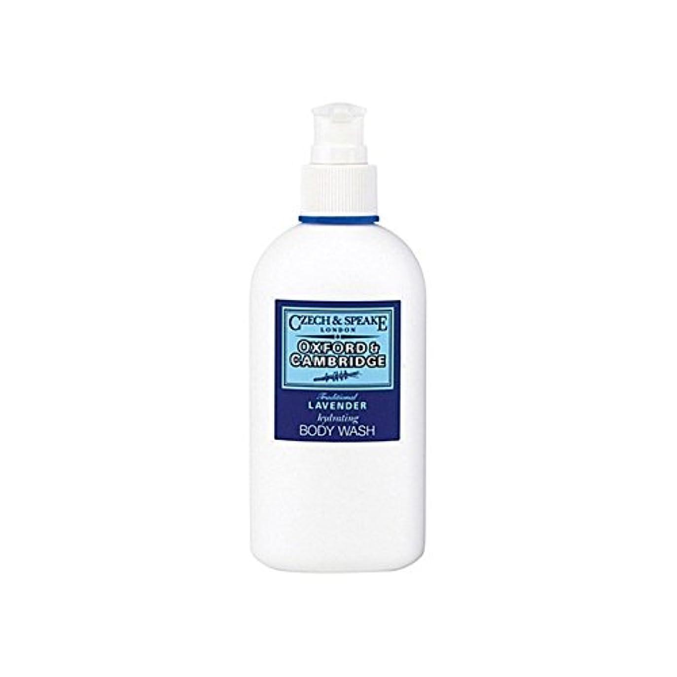 篭フォロー補うCzech & Speake Oxford & Cambridge Hydrating Body Wash 300ml (Pack of 6) - チェコ&スピークオックスフォード&ケンブリッジ水和ボディウォッシュ300ミリリットル x6 [並行輸入品]