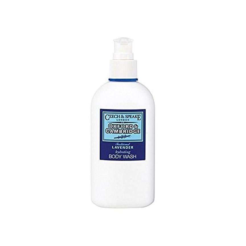 かすれた志す合計チェコ&スピークオックスフォード&ケンブリッジ水和ボディウォッシュ300ミリリットル x2 - Czech & Speake Oxford & Cambridge Hydrating Body Wash 300ml (Pack of 2) [並行輸入品]
