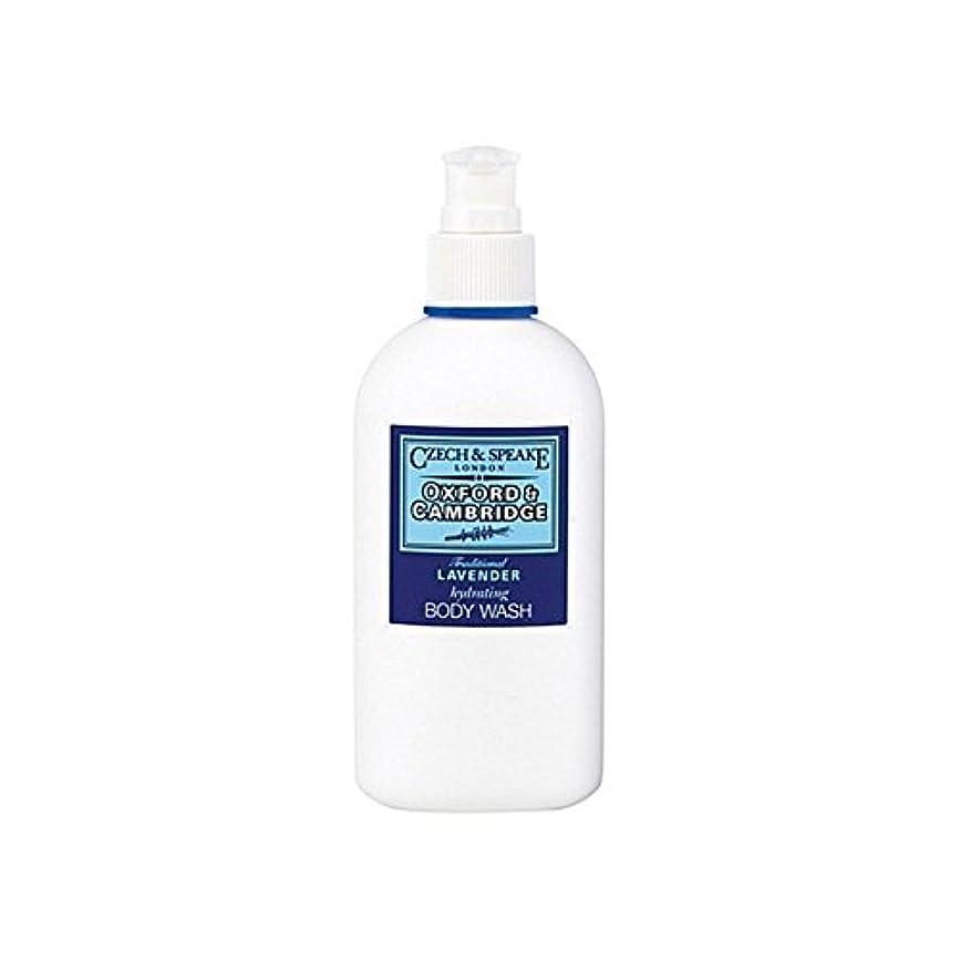 理解するスタジオこんにちはCzech & Speake Oxford & Cambridge Hydrating Body Wash 300ml (Pack of 6) - チェコ&スピークオックスフォード&ケンブリッジ水和ボディウォッシュ300ミリリットル x6 [並行輸入品]