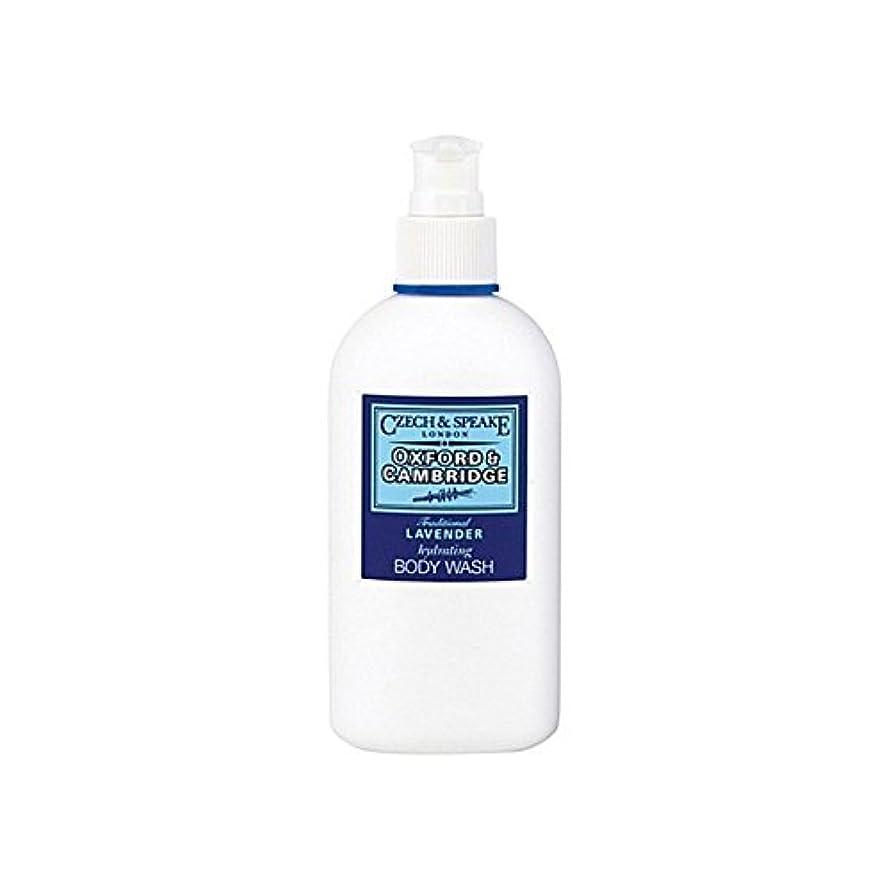 からに変化するもっと側チェコ&スピークオックスフォード&ケンブリッジ水和ボディウォッシュ300ミリリットル x2 - Czech & Speake Oxford & Cambridge Hydrating Body Wash 300ml (Pack of 2) [並行輸入品]