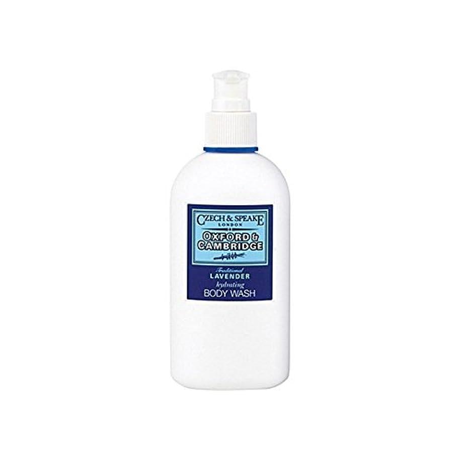 誘導豊富なアルバニーCzech & Speake Oxford & Cambridge Hydrating Body Wash 300ml (Pack of 6) - チェコ&スピークオックスフォード&ケンブリッジ水和ボディウォッシュ300ミリリットル x6 [並行輸入品]