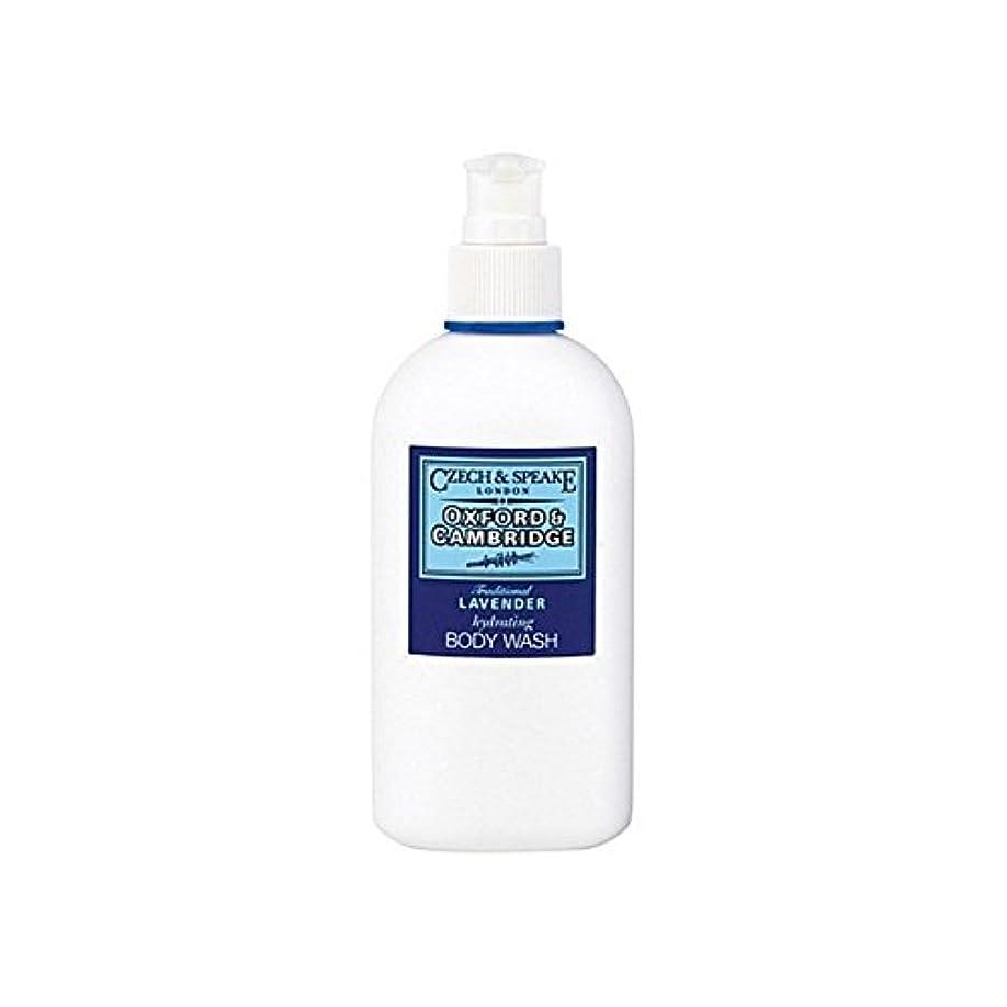 神経衰弱やがて時代Czech & Speake Oxford & Cambridge Hydrating Body Wash 300ml (Pack of 6) - チェコ&スピークオックスフォード&ケンブリッジ水和ボディウォッシュ300ミリリットル x6 [並行輸入品]