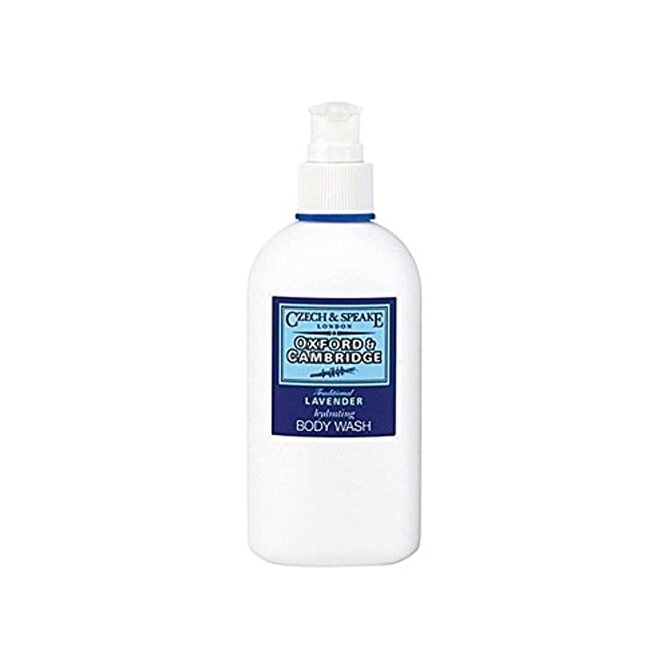 安いです登録する種Czech & Speake Oxford & Cambridge Hydrating Body Wash 300ml - チェコ&スピークオックスフォード&ケンブリッジ水和ボディウォッシュ300ミリリットル [並行輸入品]