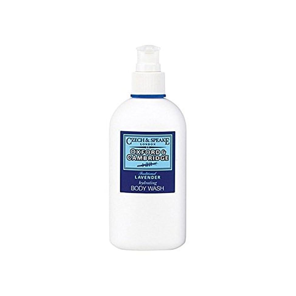 あたたかい相続人アッティカスCzech & Speake Oxford & Cambridge Hydrating Body Wash 300ml (Pack of 6) - チェコ&スピークオックスフォード&ケンブリッジ水和ボディウォッシュ300ミリリットル x6 [並行輸入品]