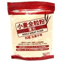 小麦全粒粉(薄力粉) 500g /日本製粉(1袋)