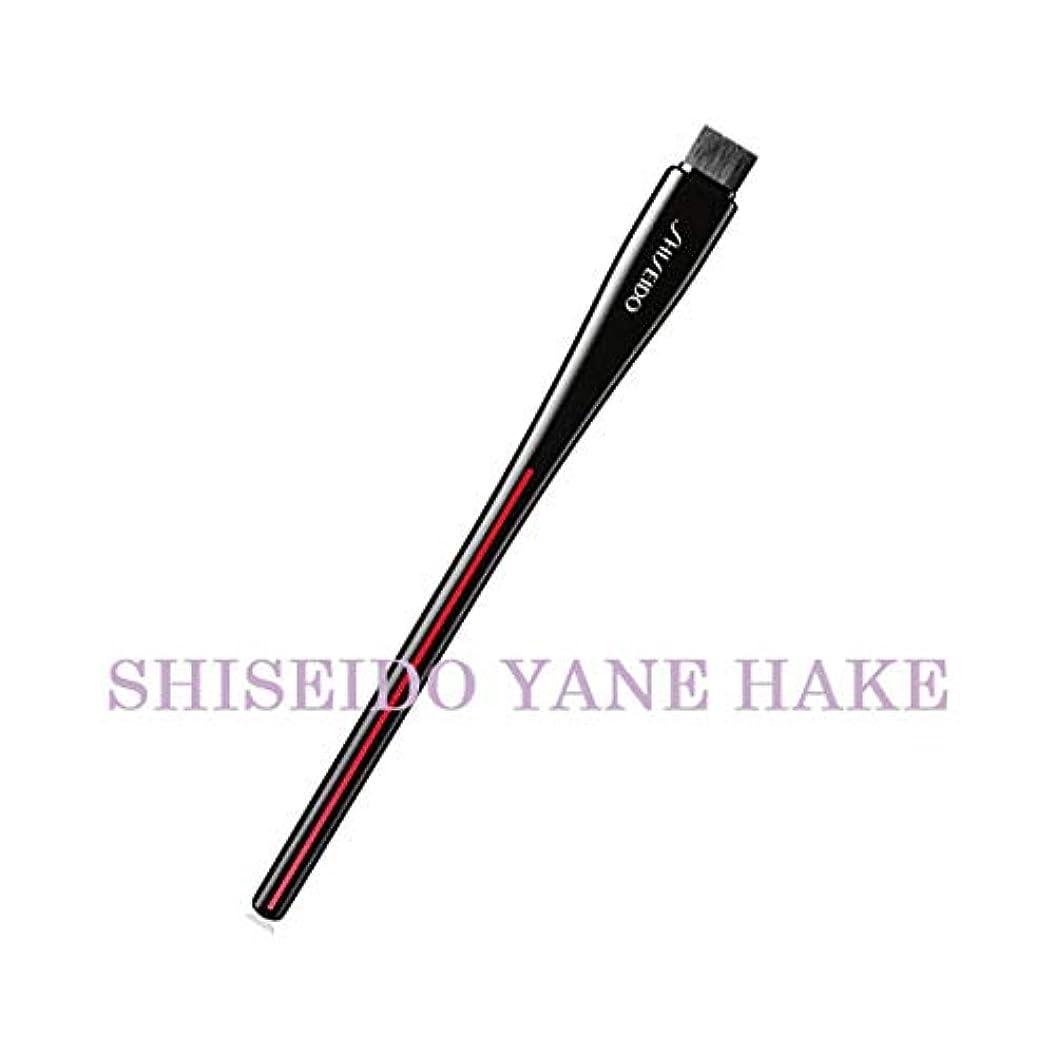 議会進化大腿SHISEIDO Makeup(資生堂 メーキャップ) SHISEIDO(資生堂) SHISEIDO YANE HAKE プレシジョン アイブラシ